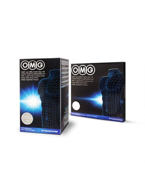 อาหารเสริม OMG 1 กระปุก + 1 แผง