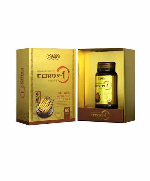 cordy-1-box-2