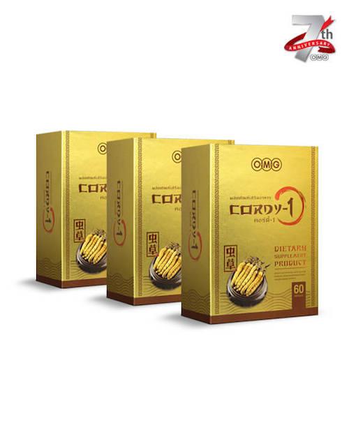 OMG CORDY-1 ถั่งเช่าทิเบตแท้ 100% X3 กล่อง(180 แคปซูล)