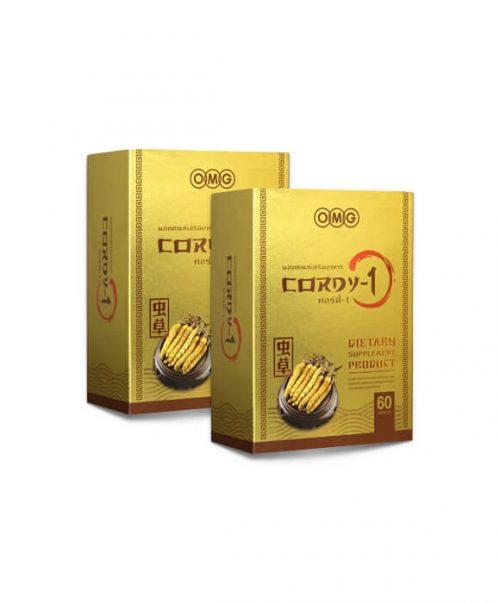 OMG CORDY-1 ถั่งเช่าทิเบตแท้ 2 กล่อง (120 แคปซูล)