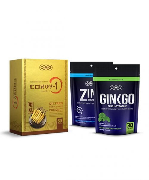 Cordy-1(60 แคปซูล) + Ginkgo Plus + Zinc Amino Acid
