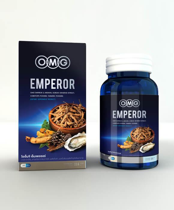 อาหารเสริม OMG EMPEROR