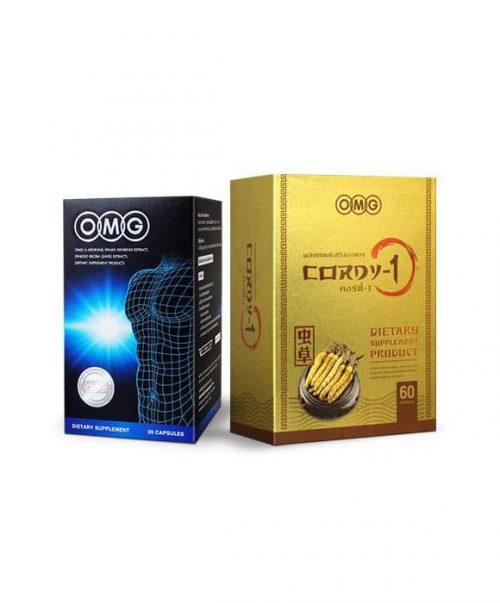 OMG 30 แคปซูล + OMG CORDY-1 (60 แคปซูล)