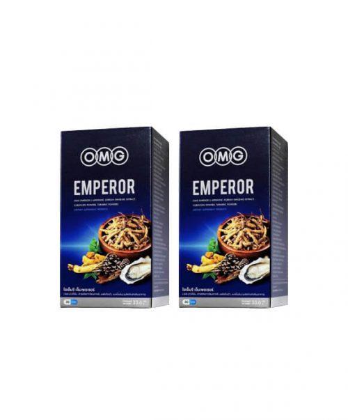 OMG EMPEROR 2 กล่อง