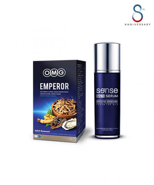 EMPEROR 30 แคปซูล + Sense Men Serum