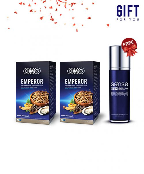 EMPEROR 2 กล่อง + ฟรี Sense Men Serum 1 ขวด