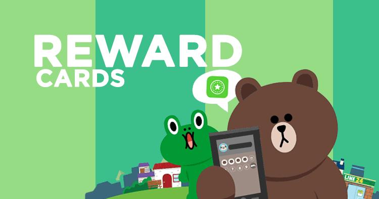 Reward Card line
