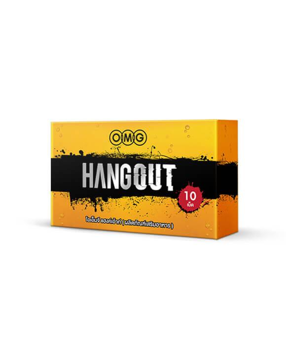 OMG Hangout