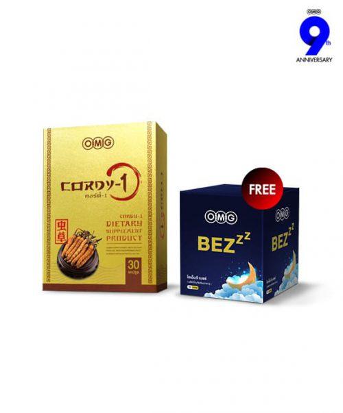 Cordy-1 (30 Caps) ฟรี BEZzz