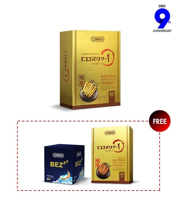 CORDY-1 (60 แคปซูล) แถมฟรี (30 แคปซูล) + BEZzz 1 กล่อง